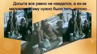Буктрейлер на рассказ В.Распутина