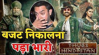 Thugs Of Hindostan का बजट निकालना पड़ रहा है Aamir को भारी, देखिए पूरी रिपोर्ट