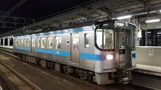JR四国7000系 普通伊予市行き 今治発車