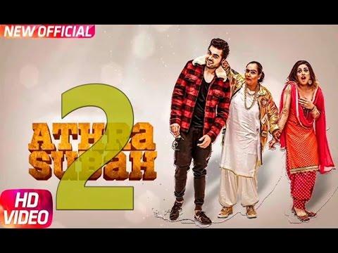 Athra Subah 2 (FULL SONG) | Ninja ft Happy Manila | Latest Punjabi Songs 2017 || sunil mor ||