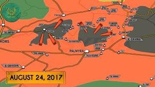 24 августа 2017. Военная обстановка в Сирии. Сирийская армия создала 2 котла с ИГИЛ. Русский перевод