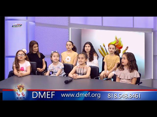 DMEF 06 18 19