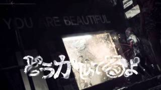 2NE1 - 'UGLY' (MINZY) TEASER