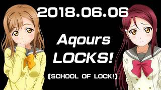 【20180606】Aqours LOCKS!(11)【SCHOOL OF LOCK!】