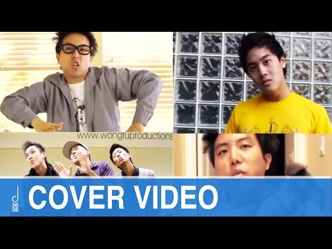 David Choi Rocketeer Beat Box Cover with Special Guests