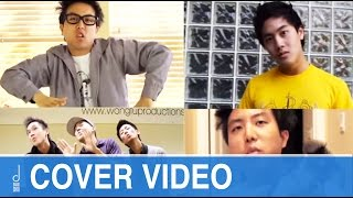 Download David Choi Rocketeer Beat Box Cover with Special Guests MP3 song and Music Video