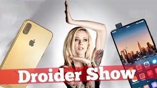 iPhone X 2018 и супер безрамочник Vivo Apex | Droider Show #331