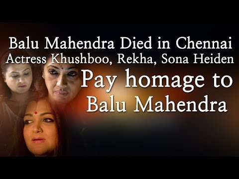 Balu Mahendra Died in Chennai -  Actress Khushboo, Rekha, Sona Heiden Pay homage to Balu Mahendra - Red Pix 24x7   Music Details  Track Name : Moon Light Sonata Artist: Beethoven Album: Youtube Audio Library  Acclaimed director Balu Mahendra who was admitted in Vijaya Hospital due to illness passed away today in the morning. The doctors had said that he was said to be in critical condition when he was admitted today at the hospital.     The 74 year old veteran director was amongst the pioneers of Indian cinema and is also a screenwriter, editor and cinematographer. Filmmakers including Bala, Ameer and Ram visited him at the hospital before he passed away.     Balu Mahendra has won five National Film Awards—two for cinematography, three Filmfare Awards South and numerous state awards from the governments of Kerala, Karnataka and Andhra Pradesh. The ace director, started his career as a cinematographer with 'Nellu' in 1974 and soon made his directional debut in a few years through Kokila, a Kannada film.     Some of his acclaimed films in Tamil include Mullum Malarum (as Cinematographer), Azhiyadha Kolangal, Moodu Pani and Moondram Pirai. He has worked with the likes of Rajinikanth, Kamal Haasan and Dhanush as well. Balu Mahendra made his onscreen debut last year with 'Thalaimuraigal' and received good response for his acting skillsAcclaimed director Balu Mahendra who was admitted in Vijaya Hospital due to illness passed away today in the morning. The doctors had said that he was said to be in critical condition when he was admitted today at the hospital.     The 74 year old veteran director was amongst the pioneers of Indian cinema and is also a screenwriter, editor and cinematographer. Filmmakers including Bala, Ameer and Ram visited him at the hospital before he passed away.     Balu Mahendra has won five National Film Awards—two for cinematography, three Filmfare Awards South and numerous state awards from the governments of Kerala, Karnataka and Andhra Pradesh. The ace director, started his career as a cinematographer with 'Nellu' in 1974 and soon made his directional debut in a few years through Kokila, a Kannada film.     Some of his acclaimed films in Tamil include Mullum Malarum (as Cinematographer), Azhiyadha Kolangal, Moodu Pani and Moondram Pirai. He has worked with the likes of Rajinikanth, Kamal Haasan and Dhanush as well. Balu Mahendra made his onscreen debut last year with 'Thalaimuraigal' and received good response for his acting skills   http://www.ndtv.com BBC Tamil: http://www.bbc.co.uk/tamil INDIAGLITZ :http://www.indiaglitz.com/channels/tamil/default.asp  ONE INDIA: http://tamil.oneindia.in BEHINDWOODS :http://behindwoods.com VIKATAN http://www.vikatan.com the HINDU: http://tamil.thehindu.com DINAMALAR: www.dinamalar.com MAALAIMALAR http://www.maalaimalar.com/StoryListing/StoryListing.aspx?NavId=18&NavsId=1 TIMESOFINDIA http://timesofindia.indiatimes.com http://www.timesnow.tv HEADLINES TODAY: http://headlinestoday.intoday.in PUTHIYATHALAIMURAI http://www.puthiyathalaimurai.tv VIJAY TV:http://www.youtube.com/user/STARVIJAY  -~-~~-~~~-~~-~- Please watch: