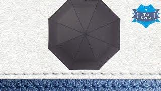 Мужской зонт автомат из ткани понж Susino 33048AC купить в Украине - обзор