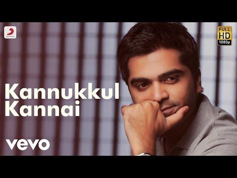 Vinnaithaandi Varuvaayaa - Kannukkul Kannai Tamil Lyric | A.R. Rahman