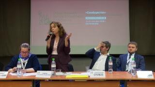 Проектная сессия «Роль НКО в развитии территорий». Форум «Сообщество», Калининград