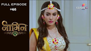 Naagin 3 - Full Episode 46 - With English Subtitles