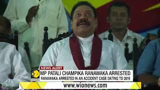 Political witch-hunt in Sri Lanka, Patali Ranawaka arrested