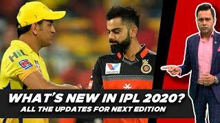What's NEW in IPL 2020?   Cricket Aakash   IPL 2020 Updates