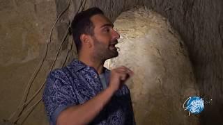 Celebrity Travel - Napoli  (S01 - E10) 05/07/2017