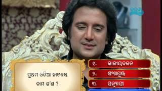 Sadhaba Bohu Season 03 - Episode 20