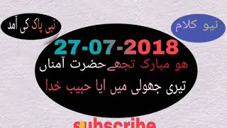 Download Video Saqib bradran .punjabi nazam MP3 3GP MP4
