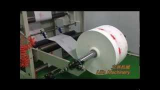LMD 400、600 Automatic High Speed Food Paper Bag Making Machine,kraft paper bag machine