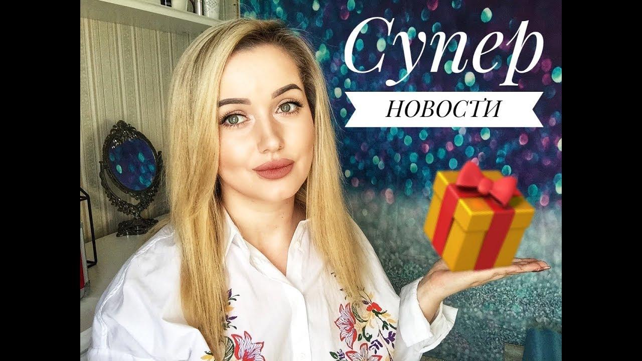 Косметика без наценки купить купить косметику недорого в красноярске