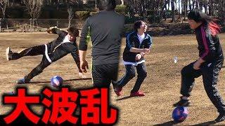 【サッカー】とりかごでキレる奴出るまで終われません!!