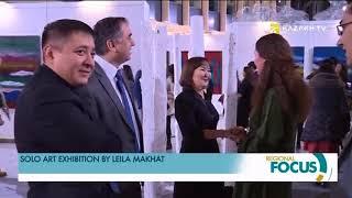 В Астане прошла персональная выставка Лейлы Махат «Я здесь»