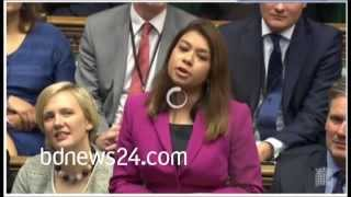 Tulip delivers her maiden speech in British parliament