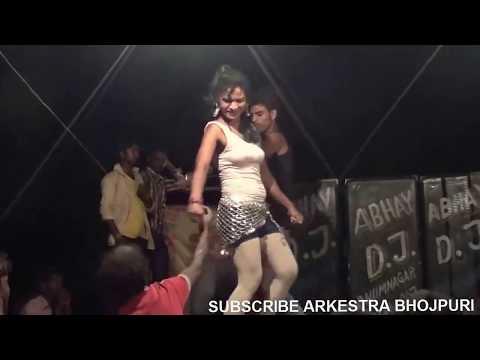 bhojpuri recording dance/arkestra dance video/bhojpuri nautanki nach/bhojpuri HD videos