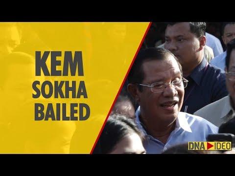 Cambodian court releases opposition leader Kem Sokha on bail