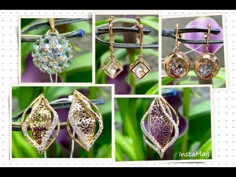 Platina Jewelry 🔥🔥🔥 Золото 585 🔥🔥🔥 Слайд 🔥 Шок