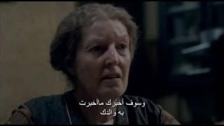 The Last Hangman مترجم