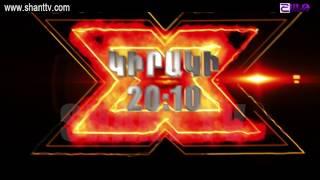 X Factor4 Armenia Garik  Groups anons
