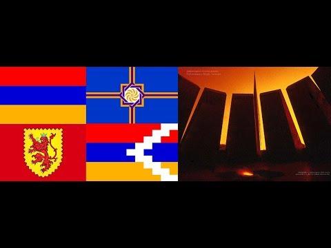 39 стран признали и осудили Геноцид армян в 1894 1923г.г. на территории Западной Армении и Турции