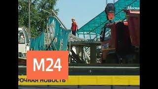 Смотреть видео Движение в районе ДТП на Ярославском шоссе восстановили в обоих направлениях - Москва 24 онлайн