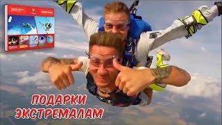 видео Оформление подарков, Севастополь