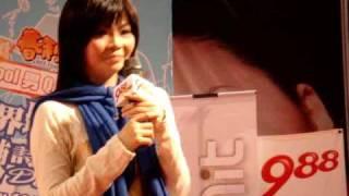 爱错了吗- 陈诗莉 Desiree Tan Live at Sungei Wang