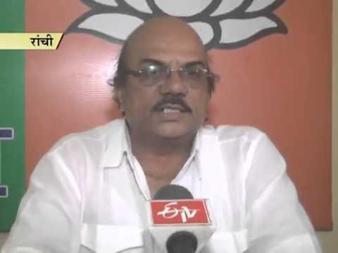 BJP attributes defeat in Santhal Pargana to regional factors