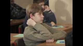 Фамильная геометрия (7 класс)