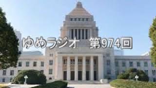 蔵相を歴任 昭和から平成にかけ組閣 消費税導入.