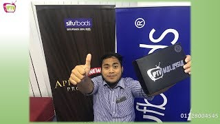 REVIEW IPTV MALAYSIA NOVEMBER 2017