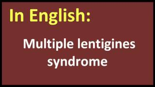 Multiple lentigines syndrome arabic MEANING
