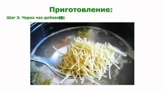 Рецепты блюд  Куриный суп с вермишелью и яйцами в рецепт для мультиварки