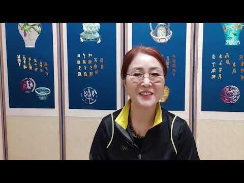 홍수 맥이  홍수막이  천살만살 푸는이유