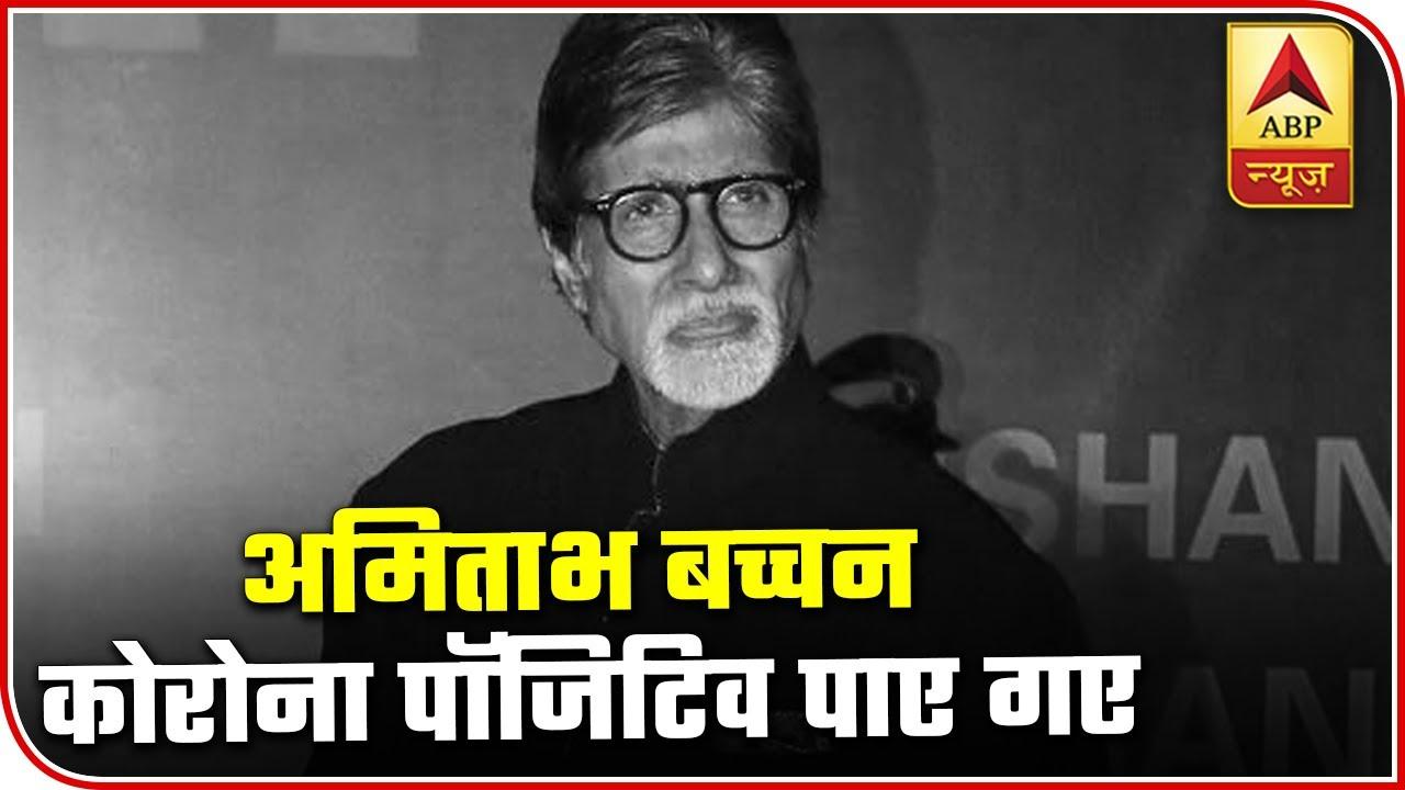 Bollywood's Amitabh Bachchan hospitalized with coronavirus