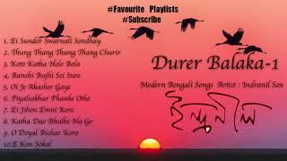 durer-balaka-1-modern-bengali-songs-indranil-sen