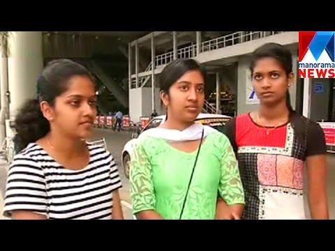 Medical student miss flight as Air India flight delays  | Manorama News