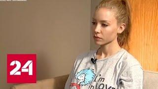 Модель, обвинившую Неймара в изнасиловании,  подозревают в вымогательстве - Россия 24