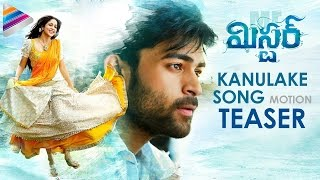 Mister Movie Songs | Kanulake Teliyani Song Motion Teaser | Varun Tej | Lavanya Tripathi | Hebah