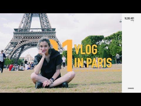 VLOG #01 ไปดูคอนเสิร์ต ARIANA GRANDE ที่ปารีส!!! l ZOMMARIE (Eng CC)