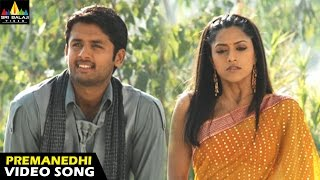 Victory Songs | Premanedhi Manasu Video Song | Nithin, Mamta Mohandas | Sri Balaji Video