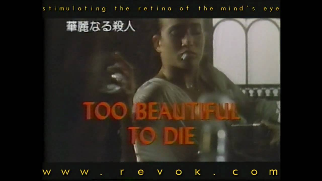 TOO BEAUTIFUL TO DIE (1988) Japanese trailer for this excellent late-eighties Giallo